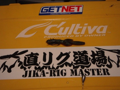 ジカリグ道場.JPG