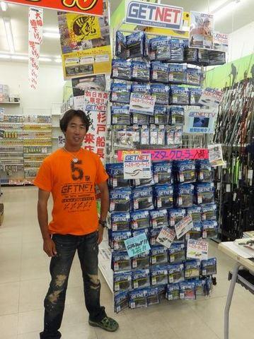 フィッシング遊四日市店1.JPG