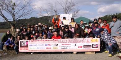 九州バス釣り協賛.jpg