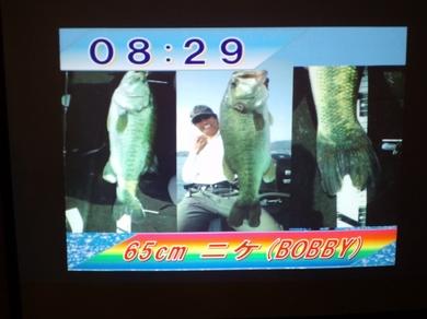 琵琶湖で65cm.JPG