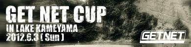 GETNET CUP.jpg