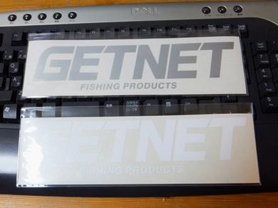 GETNETのカッティングシート.JPG
