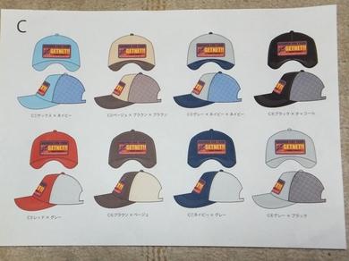 GETNETの帽子.JPG