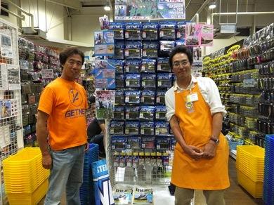 GETNET取扱い店.JPG