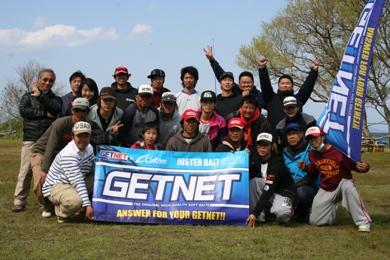 GETNET春のBBQ大会.JPG