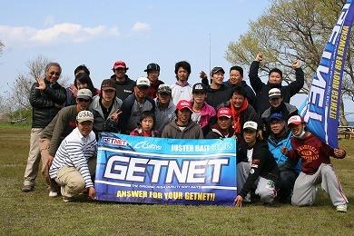GETNET−BBQ大会.jpg