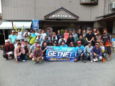 GETNET-CUP 6月3日.JPG