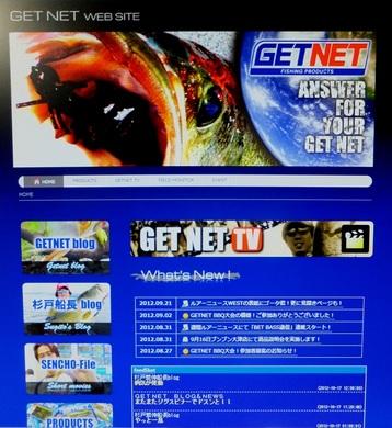 GETNET-HP.JPG